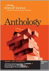 Anthology cover orange 2 2