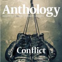 2016 Fall Anthology