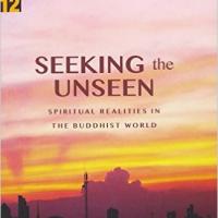 Seeking the Unseen