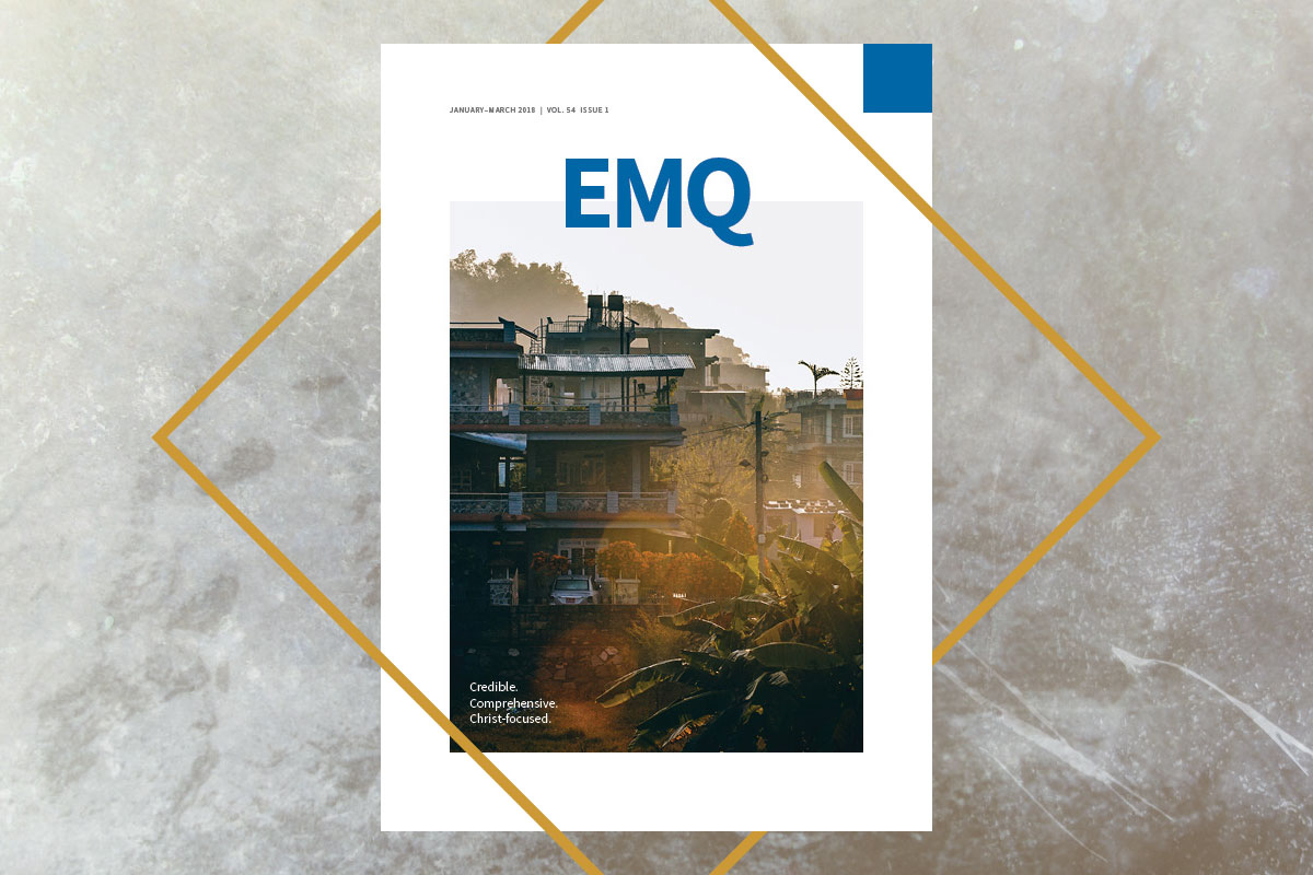 Your first 2018 issue of EMQ is here!
