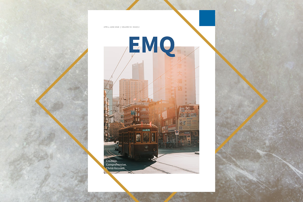 Get the Latest Issue of EMQ – Download or Read Online