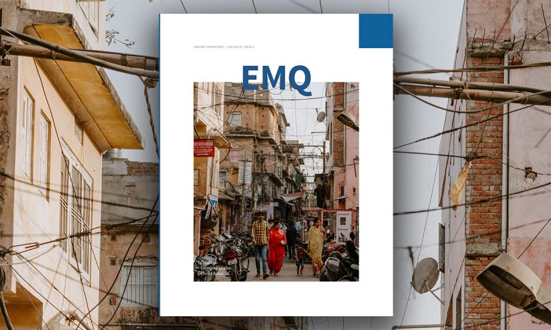 New EMQ Issue on Networks