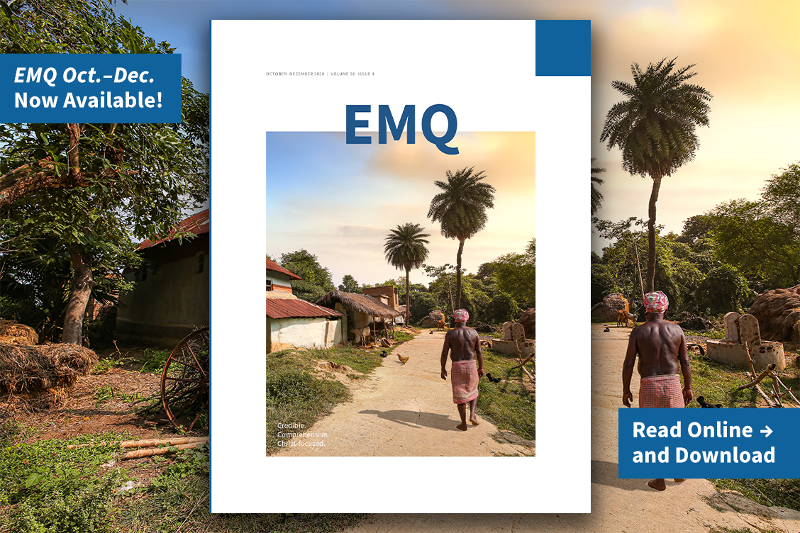 Read the New Issue of EMQ